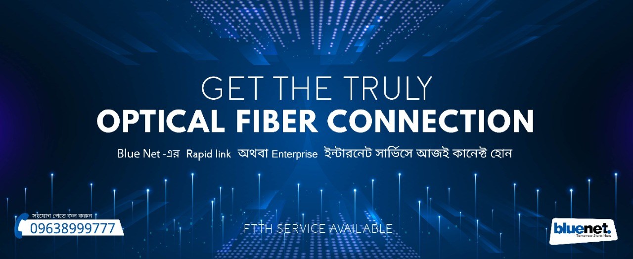 OPTICAL FIBER CONNECTION